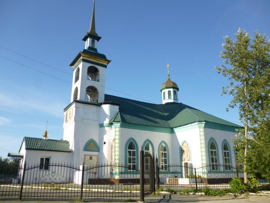 Заложена первая деревянная церковь во имя Святых Первоверховных Апостолов Петра и Павла