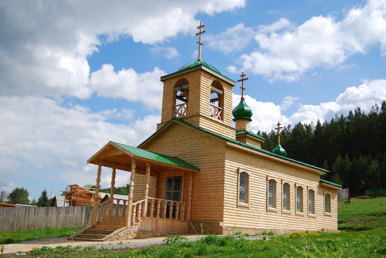 Основана деревня Раскуиха