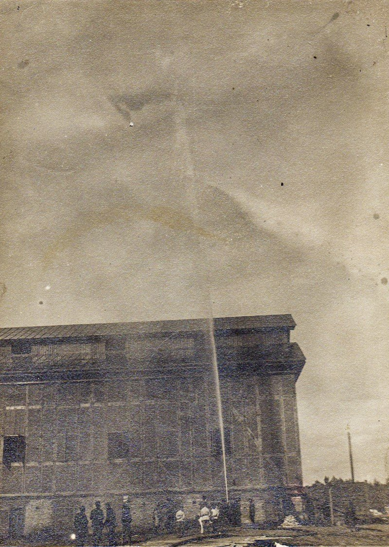 Завод 1920г