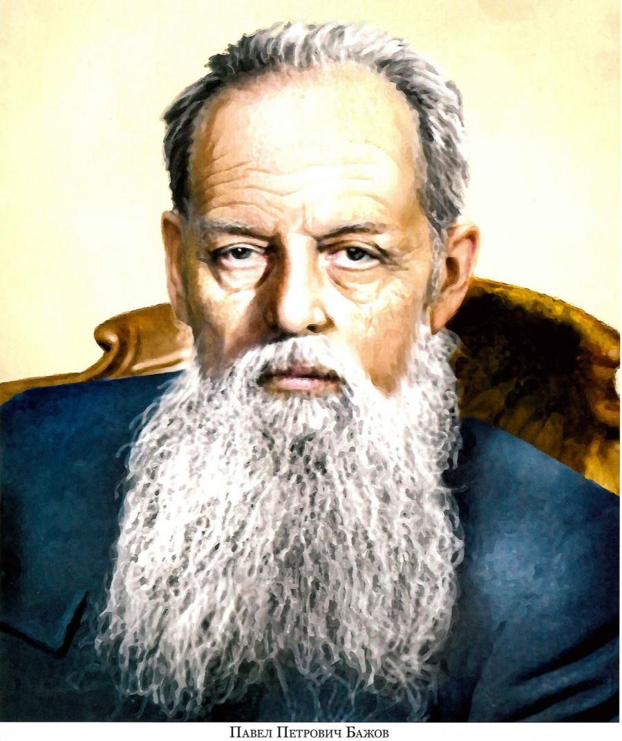 Родился уральский писатель Павел Петрович Бажов