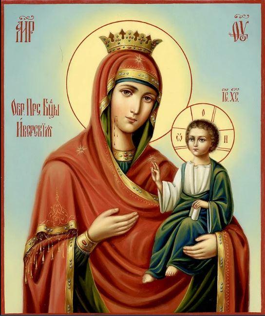 Икона Иверской Богоматери