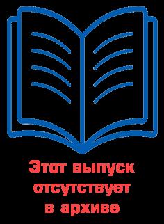 Рабочая правда №36-2019